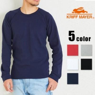 ◆クリフメイヤー Tシャツ 長袖 メンズ クルーネック トップス インナーTシャツ ロンT ロング 無地 KRIFFMAYER ヘビーリップル シンプル