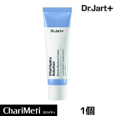 ドクタージャルト バイタルハイドラソリューション バイオームモイスチャークリーム Dr.Jart+ Vital Hydra Solution Biome Moisture Cream 50ml 韓国コスメ