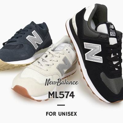 ニューバランス newbalance 定番 スニーカー ユニセックス カジュアル シューズ 靴 ML574 SPS SPT STP 黒 紺 白 ブラック ネイビー ホワイト