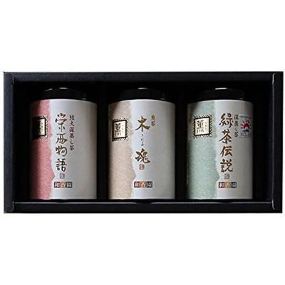 和香園 煎茶 深蒸し茶 80g3缶入 緑茶伝説 栄西物語 木魂(薫)高級ギフト  鹿児島茶 贈答 お茶詰め合わせ ギフトセット 日本茶 緑茶