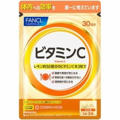 ファンケル ビタミンC(90粒入)[ビタミンC]