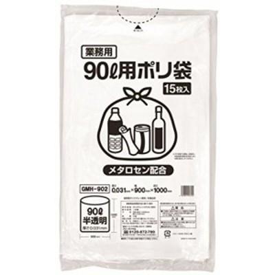 伊藤忠リーテイルリンク ポリゴミ袋(メタロセン配合)半透明90L 15枚入り×20パック 低密度ポリエチレン GMH-902