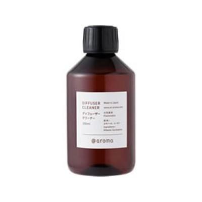 @aroma/ディフューザークリーナー 250ml/CDC-CL250