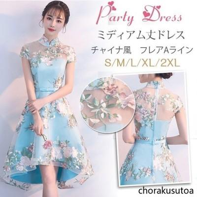 パーティードレス 結婚式 ドレス 前下がり 卒業式 大人 ドレス ロングドレス 演奏会 チャイナドレス フレアAライン ドレス パーティー お呼ばれドレス