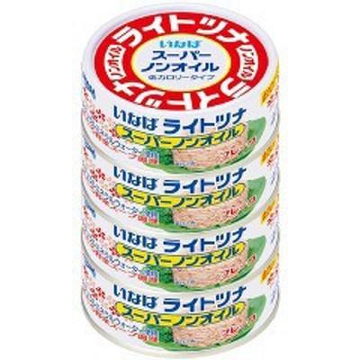 ライトツナスーパーノンオイル(タイ産)(70g*4)[水産加工缶詰]
