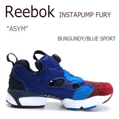 Reebok INSTAPUMP FURY ASYM BURGUNDY BLUE SPORT リーボック インスタ ポンプフューリー V67792 シューズ スニーカー シューズ