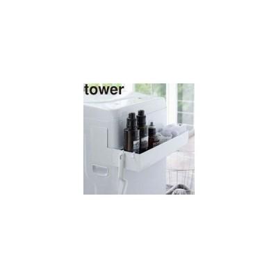YAMAZAKI 山崎実業  マグネット伸縮洗濯機ラック  タワー ホワイト