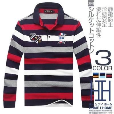 長袖POLOシャツシルケットコットンメンズポロボーダーアップリケ刺繍カラー配色