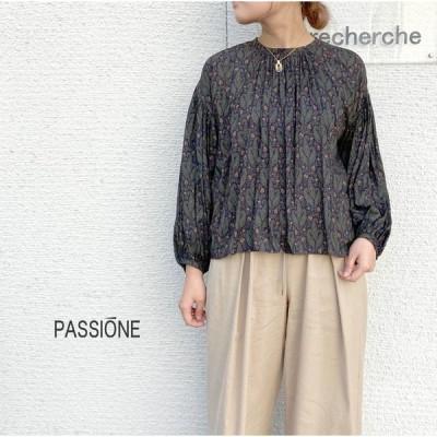 【30%OFF】PASSIONE パシオーネ ボタニカルプリント ギャザーブラウス 036958