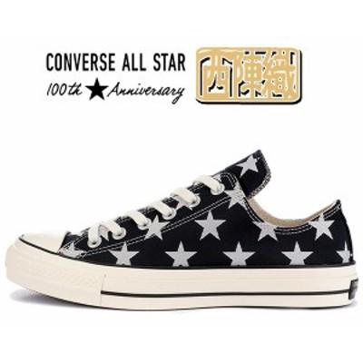 【コンバース オールスター 100 西陣織 オックス】CONVERSE ALL STAR 100 NISHIJIN-ORI ST OX NAVY 1sc360 31302450 ニシジンオリ ネイビ