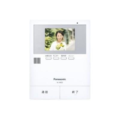パナソニック【VL-V632K】テレビドアホン用増設モニター(電源コード式、直結式兼用)