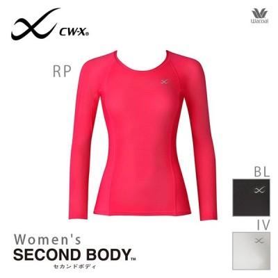 15%OFF ワコール CWX CW-X セカンドボディ レディース ラウンドネック ロングスリーブシャツ CHY420 女性用