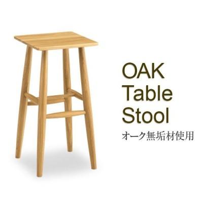 カウンターチェア 木製 北欧 スツール 飾り台 木製椅子 カウンタースツール イス バーカウンターチェア 木