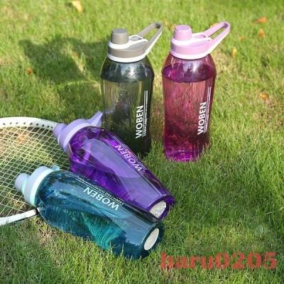 水筒直飲み大容量軽い便利プラスチックボトル1000ml1500ml体操ヨガコップオシャレ運動水筒ジムスポーツ旅行通勤通学ボトル