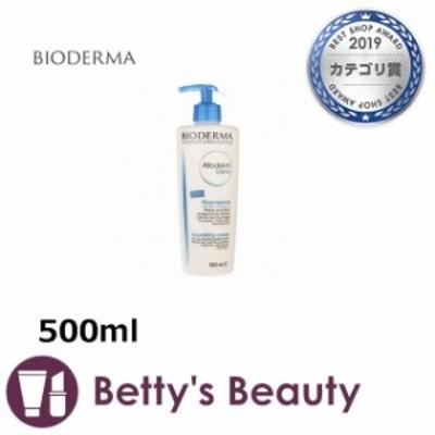 ビオデルマ アトデルムクリーム(香り付)  500ml【P】ボディクリーム BIODERMA