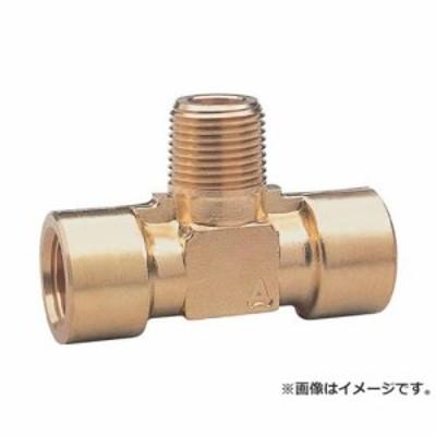 ASOH 二方チーズ PT1/4 TK1222 [r20][s9-810]
