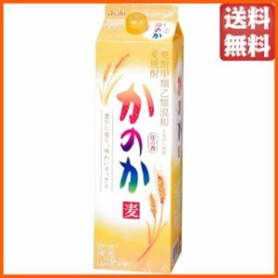 アサヒ かのか (佳の香) 麦焼酎 紙パック 25度 1800ml 送料無料 【お中元 ギフト 御中元】