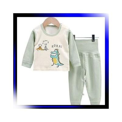 90/グリーン ボーイズ ガールズ ベビー パジャマ 赤ちゃん 腹巻