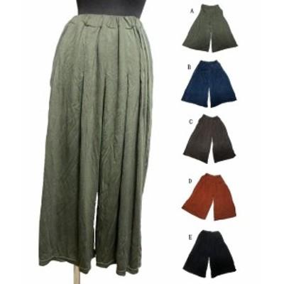 エスニックワイドパンツ ガウチョパンツ エスニック衣料 エスニックアジアンファッション