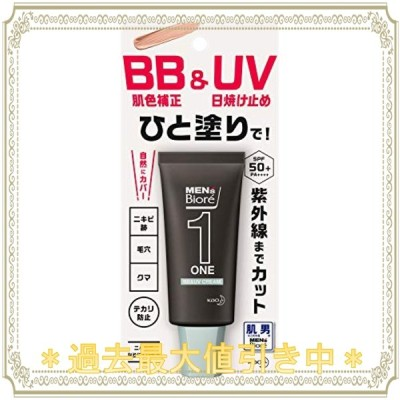 メンズビオレONE BB&UVクリーム SPF50/PA BBクリーム 30g