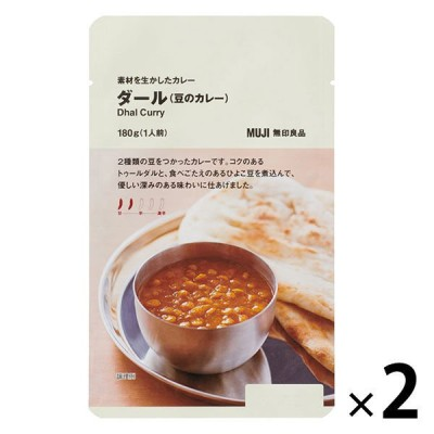 良品計画無印良品 素材を生かしたカレー ダール(豆のカレー) 2袋 良品計画<化学調味料不使用>