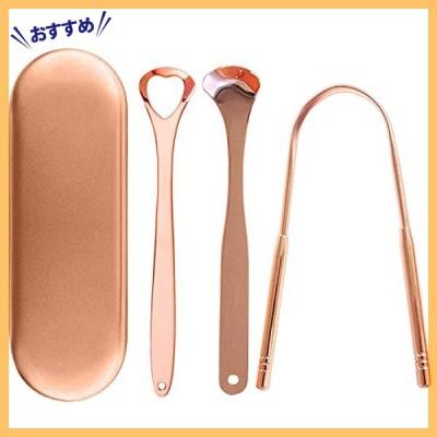 舌ブラシ 3本セット 舌磨き 舌クリーナー タングスクレーパー 口内ケア 携帯用 舌専用 ブラシ 歯間清掃 ステン