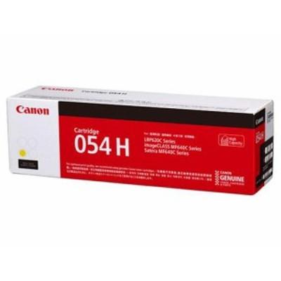 CANON CRG-054HYEL トナーカートリッジ054 H イエロー(3025C003)