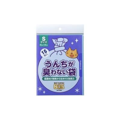 クリロン化成 株式会社 ■うんちが臭わない袋 BOS ネコ用 Sサイズ 15枚入