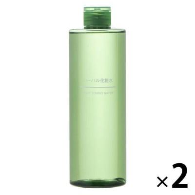 無印良品 ハーバル化粧水(大容量) 400ml 2個 良品計画