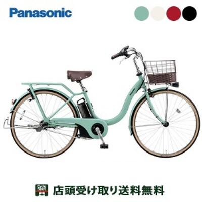 最大一万円オフクーポン有 店頭受取限定 パナソニック 電動自転車 アシスト自転車 2020 ティモL Panasonic 16.0Ah オートライト ウーバ