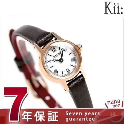 【25日は+14倍でポイント最大27倍】 シチズン キー ラウンドストラップ ソーラー レディース EG2996-09A 腕時計