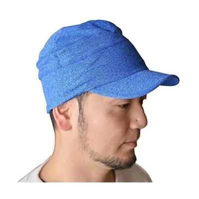 帽子 ワークキャップ 大きいサイズ キャップ ビックサイズ 鹿の子 nakota ナコタ ポロメッシュ 通気性 (ミックスカラーブルー M)