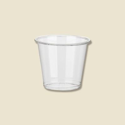 HEIKO 透明カップ A-PET 3オンス 100個