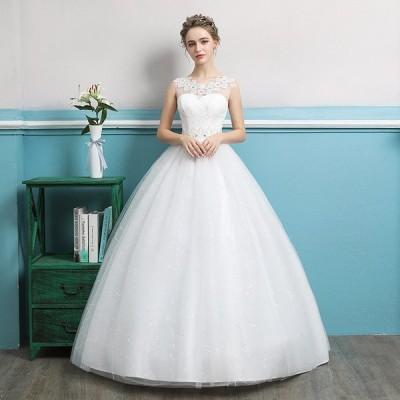 ウエディングドレス 結婚式 披露宴 華やか プリンセス ブライダル ブライズメイド 純白 式 パーティー ロング ドレス