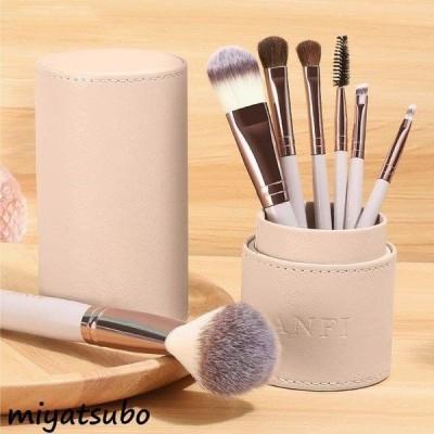 メイクブラシ 7本 化粧筆 パウダーブラシ アイシャドウブラシ ファンデーションブラシ アイブロウブラシ リップブラシ セットアップ ケース付き
