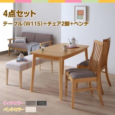 ダイニングテーブルセット 4点セット テーブル幅115 チェア2脚 ベンチ1脚 Uranus ウラノス ダイニング4点セット 4人掛け 四人掛け ダイニングセット