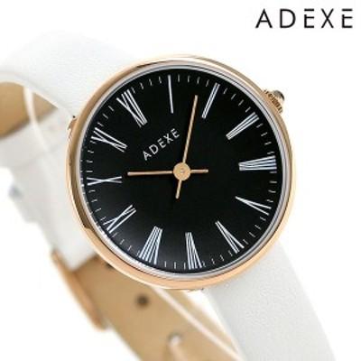 【あす着】アデクス ADEXE レディース 腕時計 PETITE 30mm 2503P-T01-JP19JN ラグジュアリーライン プチ ブラック×ホワイト 革ベルト 時