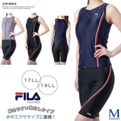 レディース フィットネス水着 セパレート/フルジップ・大きいサイズ 女性 FILA フィラ 319-204-0(特別価格につき交換返品不可)