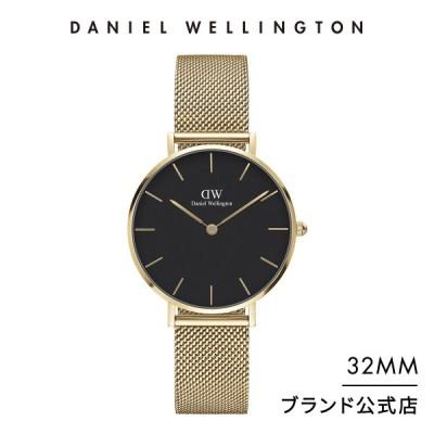 ダニエルウェリントン レディース 腕時計 Petite Evergold YG Black 32mm メッシュ ベルト クラシック ぺティート ブラック DW