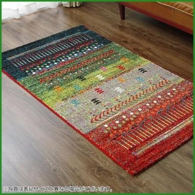 送料無料 トルコ製 ウィルトン織カーペット 『マリア RUG』 グリーン 約80×140cm 2334659|b03