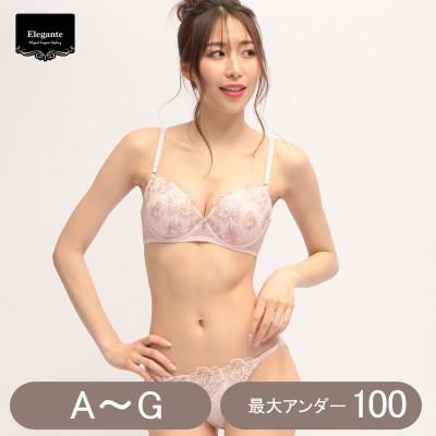 大花レースブラ&ショーツセット【A70―G100】(エレガンテ/Elegante)