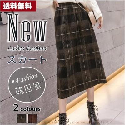 2色 チェック柄 ロング丈 Aライン ウエストゴム ハイウエスト 体型カバー  韓国風 ロングスカート ファッション