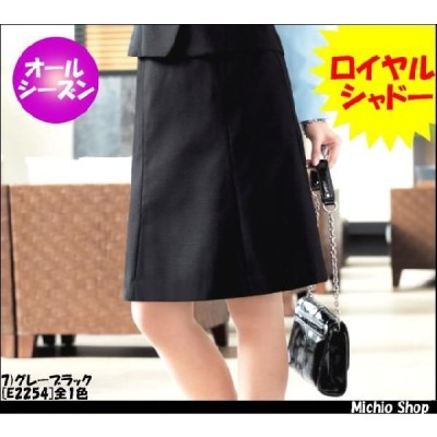オフィス 事務服 制服 セレクトステージ フレアスカート E2254 神馬本店事務服