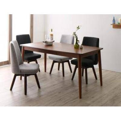 ダイニングテーブルセット 4人用 椅子 おしゃれ 安い 北欧 食卓 5点 ( 机+チェア4脚 ) ブラウン 幅150 デザイナーズ クール スタイリッシ