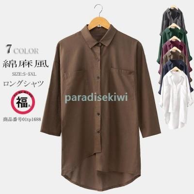 シャツロングシャツブラウストップスシャツブラウスレディースチュニック折り襟綿麻5分袖無地スプライス体型カバーゆったりカジュアルシンプル