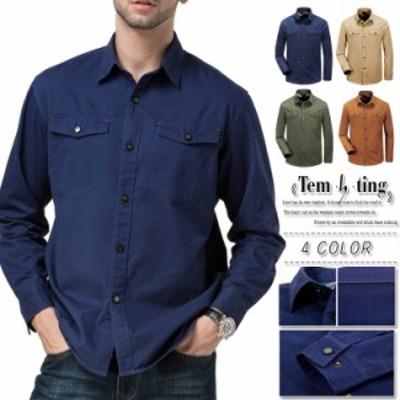 ミリタリーシャツ メンズ ワークシャツ 長袖 シャツ 綿100% 多機能 透気吸汗 カジュアルシャツ 登山ウェア 軍服 アウトドア