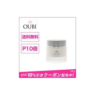【クーポンあり♪+ 炭酸ガスパック1回分(1650円分)付】OUBI EXモイスチャークリーム 内側から弾む美肌を作る夢のクリーム【あすつく】