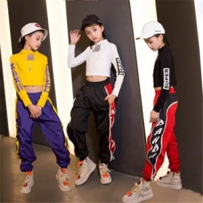 キッズ ダンス衣装 ヒップホップ HIPHOP 子供 トップス パンツ セットアップ 女の子 長袖 JAZZ DANCE ジャズダンス ステージ衣装 練習着