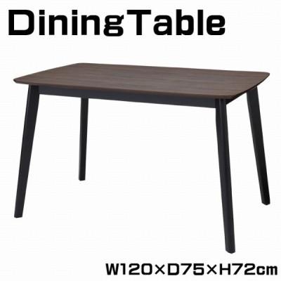 ダイニングテーブル 4人掛け 4人用 テーブルのみ 幅120cm 長方形 食卓 机 テーブル リビング シンプル  NETL-971T
