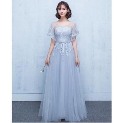 ウェディングドレスロングドレス フォーマル ドレス パーティードレス 結婚式 ドレス お呼ばれ  Y005